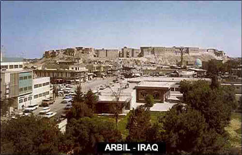 http://schema-root.org/region/middle_east/iraq/cities/arbil/arbil_iraq.jpg